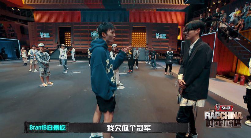《中国新说唱2020》14日开播 GAI周延频遭选手挑衅