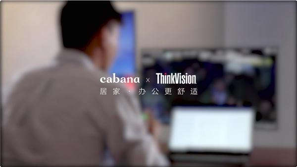 """联想ThinkVision这波跨界操作,""""凭什么""""一呼百应"""