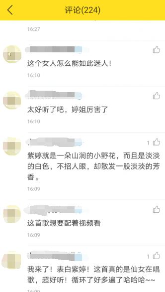 """回应粉丝期许祝福 李紫婷""""毕业""""首单《遇南星》酷我音乐独家首发"""