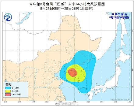 """台风""""巴威""""登陆朝鲜:最大风力12级 影响中国东北"""