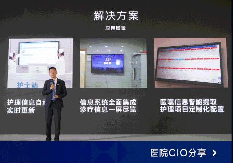 MAXHUB智能会议平板新品V5火力全开,百城热力持续发酵