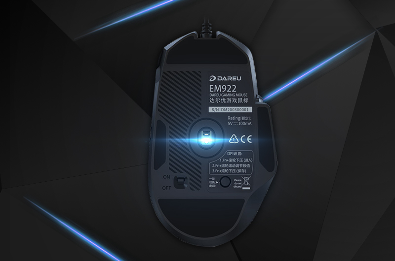 眼观全局 手握未来 ▎达尔优发布EM922右手人体工学游戏鼠标