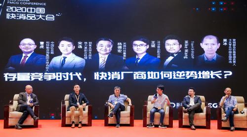 中国快消品大会|Trax以AI驱动完美市场闭环打造
