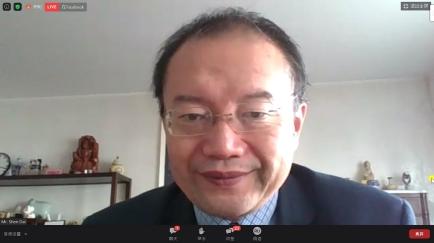 聚焦数字化转型 上合组织携手伟东云教育举办网络研讨会