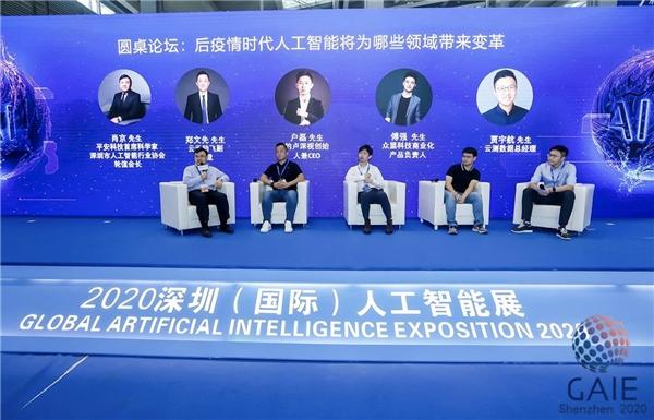 """发挥AI数据行业""""风向标""""作用,云测数据亮相首届深圳人工智能展"""