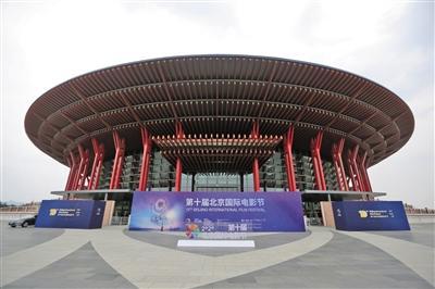 第十届北京国际电影节正式启动 首设线上展映环节