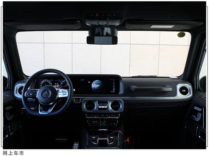 奔驰G 350上市,新车上市
