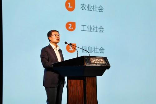 小码研究院院长王洋助阵第三届电商讲师大赛 人才赋能教育产业升级