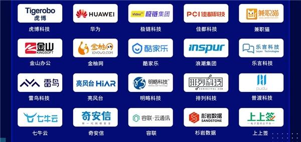 """七牛云荣登""""2020中国新经济企业活力100指数榜"""""""