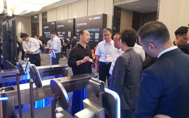 魔点科技空降阿里巴巴钉峰会 与四川CEO天团共话数字化转型