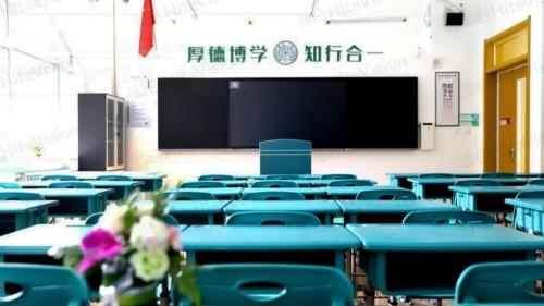 鸿合智能交互黑板,助力沈阳市南京一校沈北分校打造现代化课堂