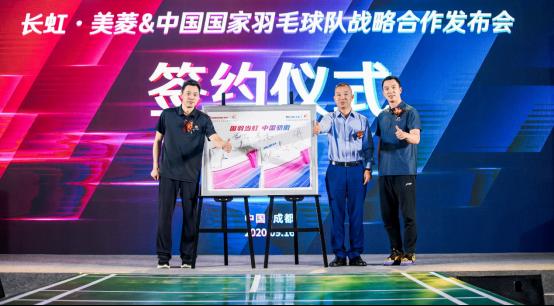 秉承国羽的奋斗精神,长虹助力中国制造跑赢5G未来