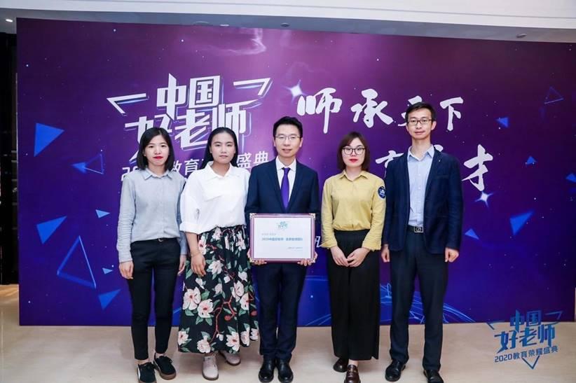 """学而思·爱智康荣获""""中国好老师·金牌教师团队""""奖项"""