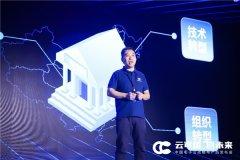 中国电子云马劲:中国云计算进入新阶段 政