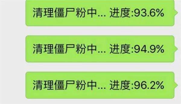 """年薪百万的北大硕士辞职搞""""清粉"""" 快看你的微信是否被""""控制"""""""