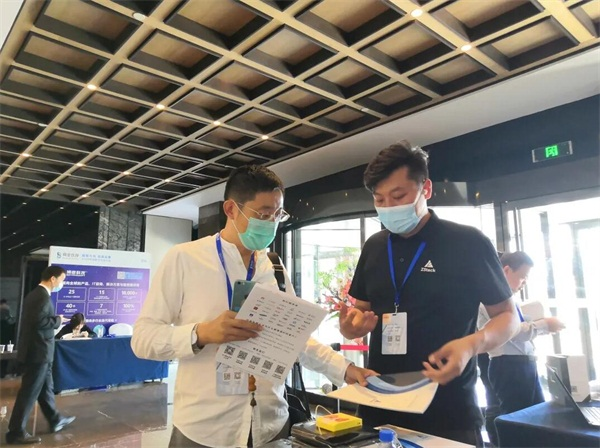 "ZStack荣获""2020中国数字生态新基建卓越企业""大奖"