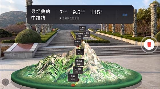 """景区AR导览开启""""绝美""""视听模式 百度地图打造智能出游体验"""