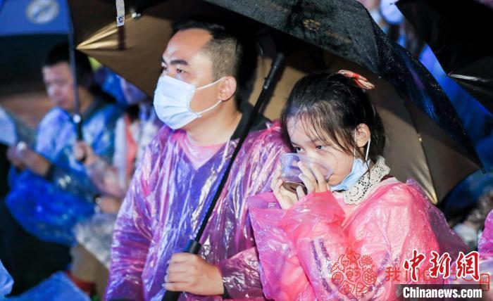 风雨也没有组织当地民众的爱乐之心。主办方供图