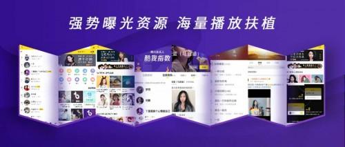 """酷我音乐""""乐动计划""""点亮10000+音乐梦 强势激发全网连锁反应"""