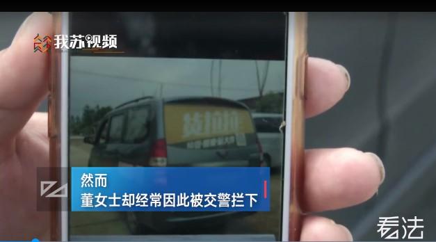 货拉拉回应强制司机车窗贴广告:全国都是这规矩_O2O_电商报