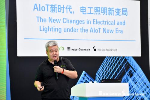 共创电工照明新变局!Ayla艾拉物联AIoT电工照明开发者沙龙圆满落幕