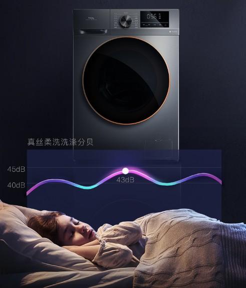 "TCL DD直驱滚筒洗衣机强大""内芯""为你打造安静之家!"