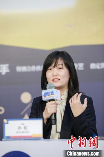 电影《烟火人间》导演孙虹。平遥国际电影展组委会供图