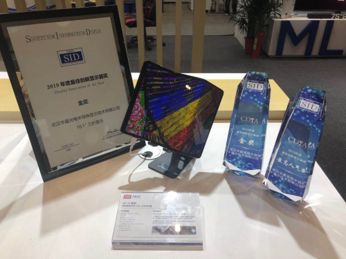 TCL华星创新成果丰硕 多项产品斩获CDIA大奖