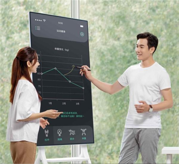 MAXHUB V5系列旋转版会议平板,让高效会议无处不在