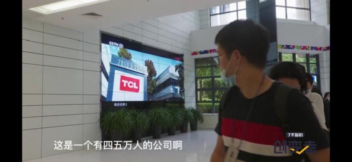 了不起的创变者:TCL实现多维度创新,第二季度营收逆势增长