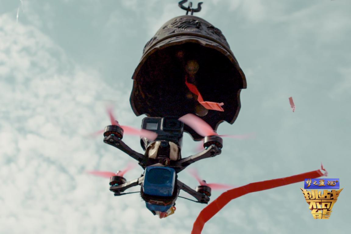 《勇攀巅峰之挑战不可能》第五季圆满收官 以综艺形态搭建高水准竞技舞台