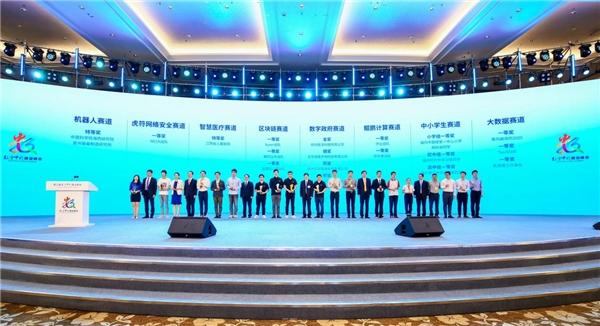"""以AI诠释""""数字中国"""",佳格天地获数字中国创新大赛总决赛银奖"""
