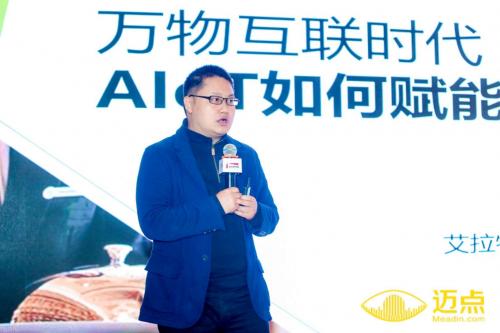 艾拉物联刘渝龙:智慧酒店高招,拒绝分流 降低成本