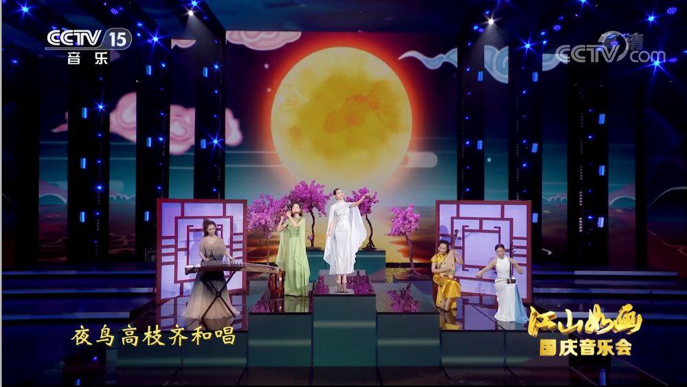 用交响乐真情献礼国庆 品牌节目《2020江山如画国庆音乐会》的创新告白