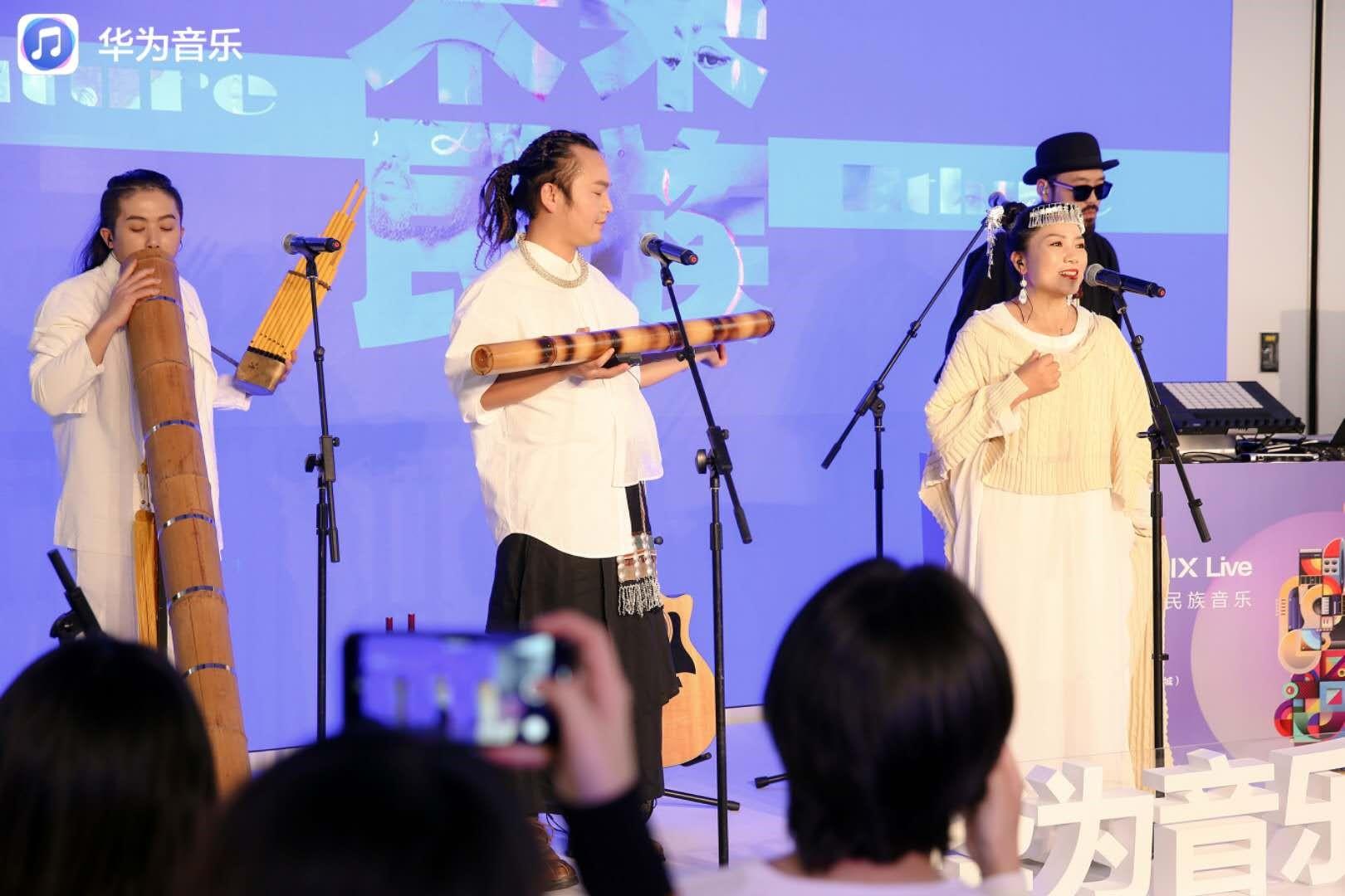 未来民族乐团空降华为音乐·DIGIX Live,演绎新民族音乐魅力