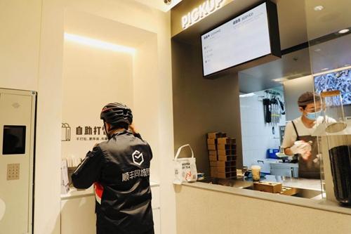 网红奶茶爆单背后,顺丰同城急送定制化解决方案加速行业升级