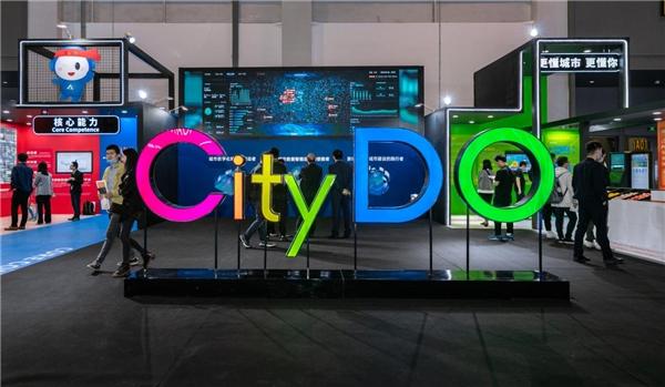 """什么是智慧城市的高阶状态 大咖齐聚探讨未来城市""""智商"""""""