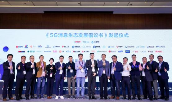 2020 PT展 | 浩鲸科技携手合作伙伴,带来5G消息最新成果