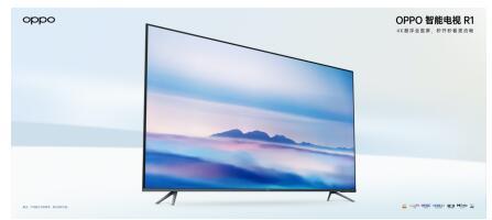 OPPO首款旗舰智能电视发布,多款IoT新品开启自在智美生活