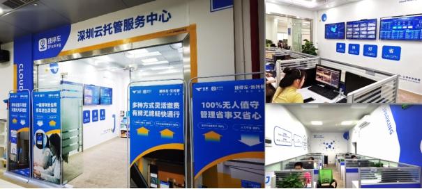 """捷顺智慧物联""""云+边+端"""",为南京物企呈献物业管理赋能盛宴"""