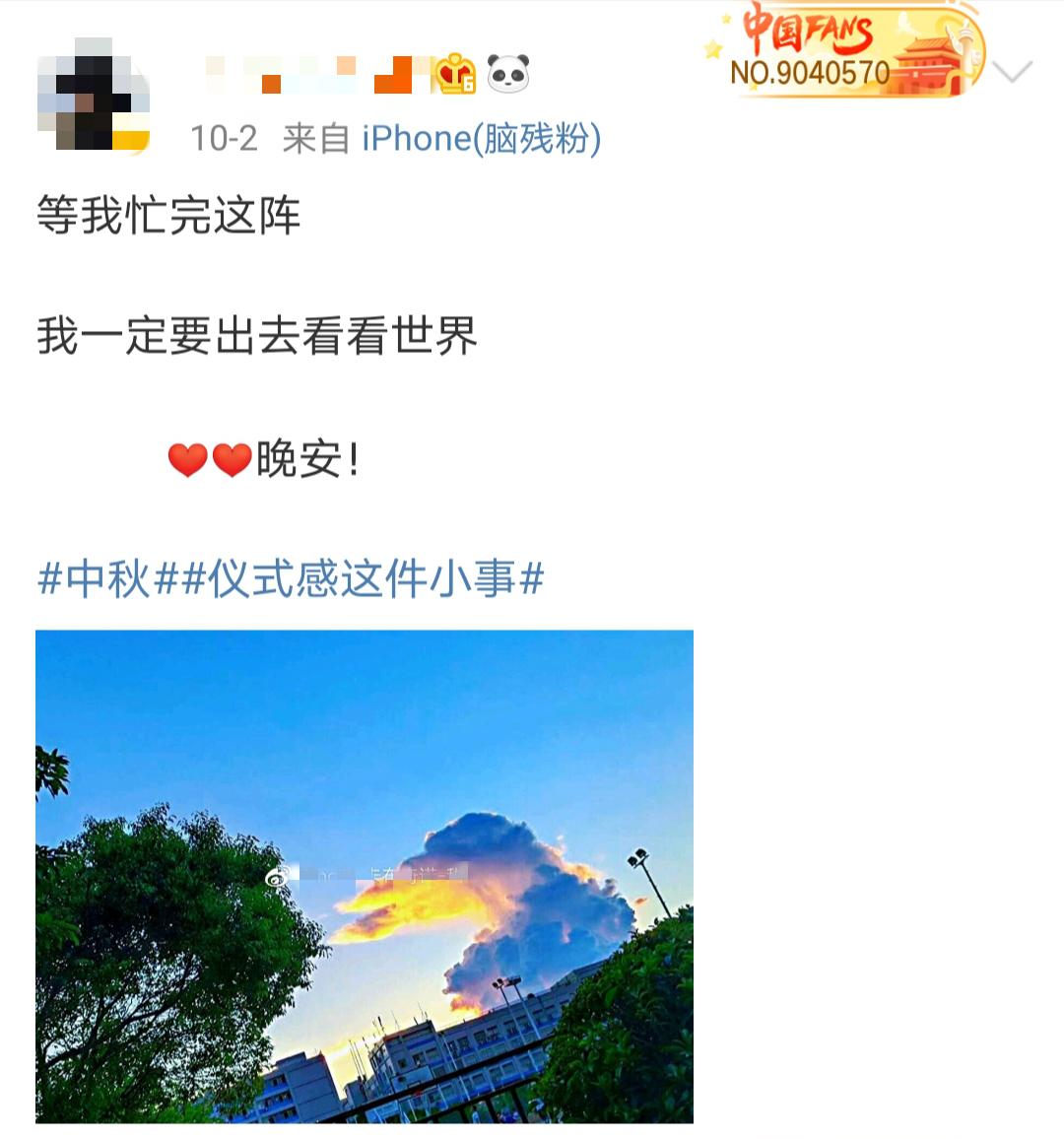 http://upload.ikanchai.com/2020/1020/1603176086978.jpg