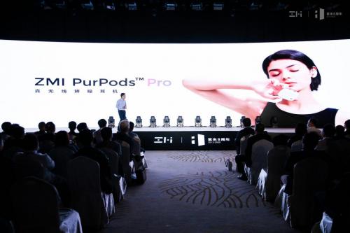 出道即巅峰,紫米首款TWS耳机ZMI PurPods Pro正式发布