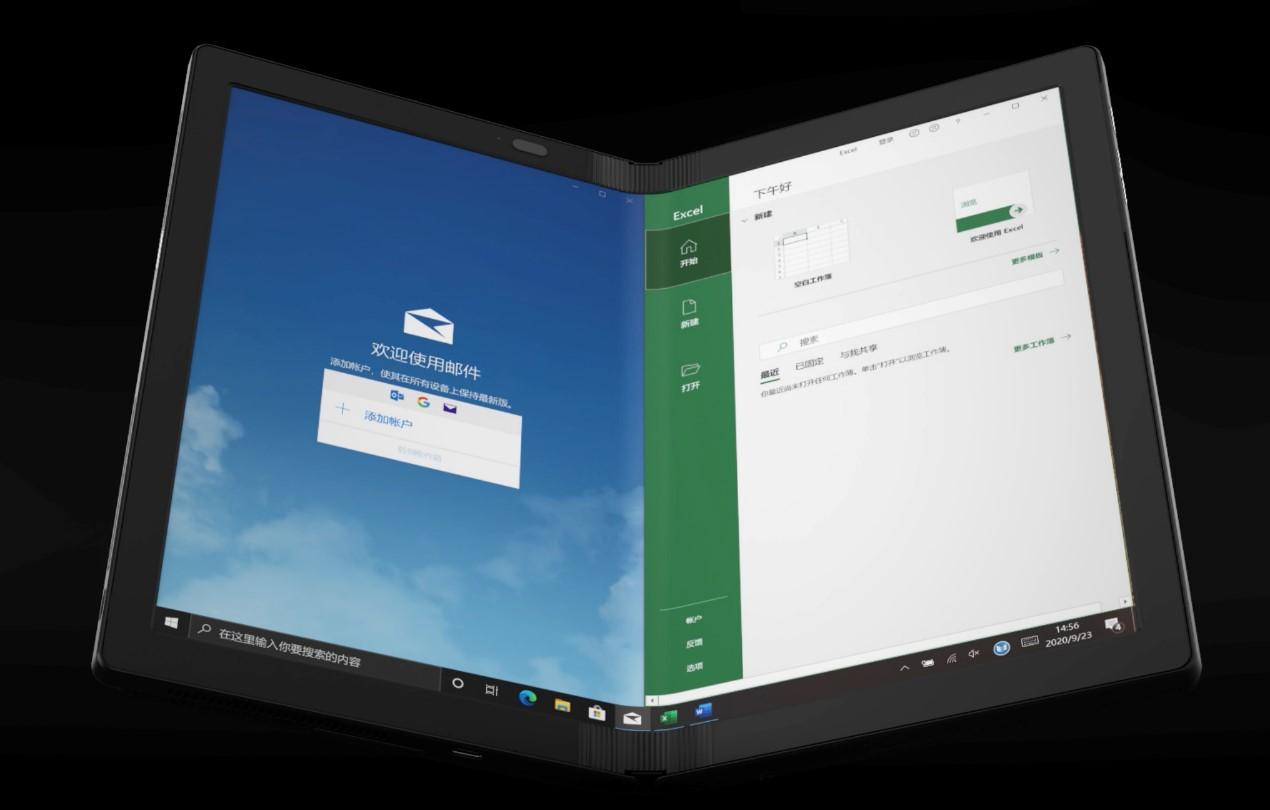 采用混合技术的英特尔酷睿处理器,打造5G折叠屏笔记本电脑X1 Fold