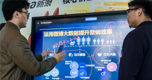 会议方式升级,MAXHUB智能会议平板为互联网企业搭建智能会议平台