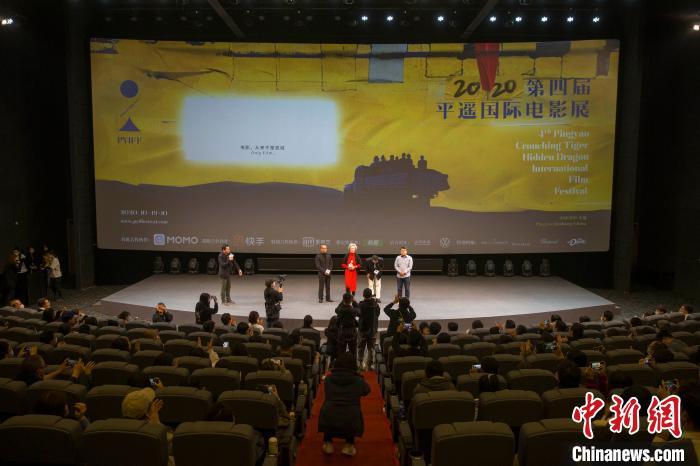 电影《冰下的鱼》在第四届平遥国际电影展举行全球首映。 张云 摄