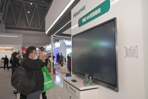 海信教育参展第78届中国教育装备展示会,亮点来了!