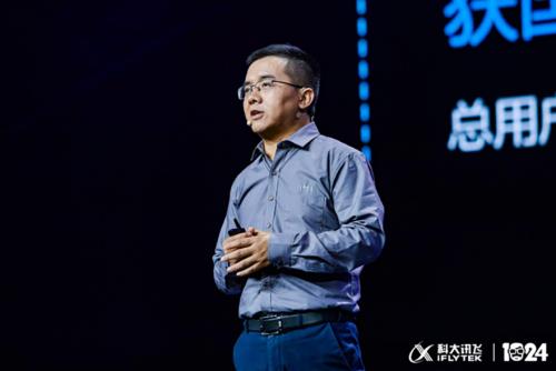 顶级盛会:科大讯飞1024开发者节启幕 共筑A.I.生态推动行业发展