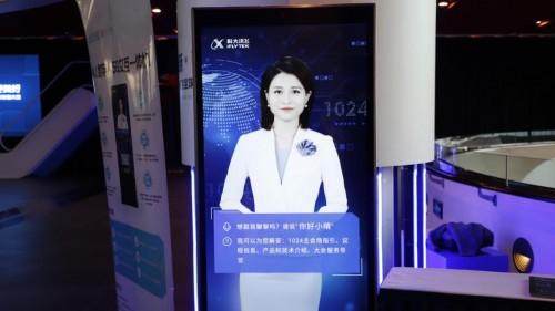 科大讯飞全球1024开发者节,AI数字人带你玩转线上线下