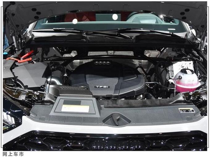 奥迪Q5,奥迪Q5L轿跑上市,价格,奥迪Q5L轿跑配置