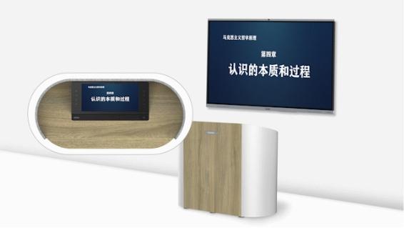 即将登场!希沃高校数字化解决方案亮相第55届中国高等教育博览会